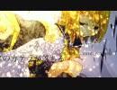 【鏡音リン】 7 dAyz ~セブンデイズ~ 【オリジナル】