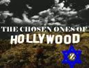【ニコニコ動画】ハリウッドのユダヤ人支配を解析してみた