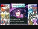 【ポケモンORAS】策士が策に溺れるドラフト甲子園 part1【vsRefuさん】