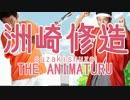 【ニコニコ動画】洲崎修造 THE ANIMATURU 第443話 熱い転校生、現る?を解析してみた
