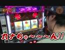 【ニコニコ動画】ガチジャブ♯06(沖ドキ!編)(後編)を解析してみた