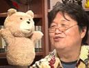 ニコ生岡田斗司夫ゼミ7月19日号「闘争はどこへ?安保法案問題の考え方と青森から愛をこめて」