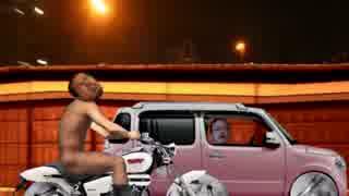 原チャリで高速道路に乗る先輩