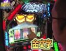 【P-martTV】開店くんが行く!#97 ピートレック・マーメイド五反田店2/2