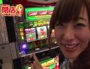 【P-martTV関西】宇都慶子の閉店ちゃんが行く!#123