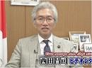 【西田昌司】これからの日本にも重なる、李登輝元総統の自主国家への挑戦[桜H27/7/24]
