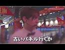 トムのだ・か・らキャッスル 第29話(1/4)