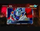【ニコニコ動画】【3DS】スーパーロボット大戦BX 第2弾PV 【原作版権BGMver】(高画質)を解析してみた