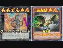 【クラブレ】竜のしっぽ(7/23)遊戯王大会決勝戦【ハンドAFグレイドル】