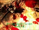 【歌ってみた】LOVEさりげなく Chisaki【歌わせて頂いた】.wmv