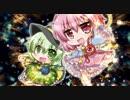 疾走アレンジCD第二弾 東方疾走響2 XFD 【とらのあな様委託】