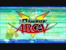 【MAD】Exterminate【ARC-V】