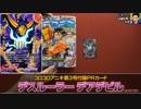 【#バディファイト】  限定カード!コロコロアニキ3号!【がいでん】