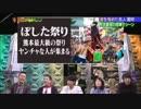 【ニコニコ動画】TBSがあの「ボシタ」を放送w&「熊本有志の集ひ」の告知!を解析してみた