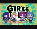 【ニコニコ動画】【女の子4人で】ガールズトーク 歌ってみた 【猫苺豆月】を解析してみた