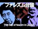 【ニコニコ動画】安倍晋三とは?を解析してみた