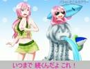 【ニコニコ動画】水着で漫才 「テレフォンショッキング」 ルカちゃん&たこルカを解析してみた