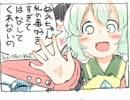 【東方】なんとなーく東方4コマくらいマンガ劇場EX3【漫画】