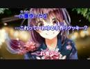 【ニコニコ動画】『ニコカラ』東京サマーセッション(sana×CHiCO) ~on vocal~を解析してみた