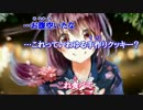 【ニコニコ動画】『ニコカラ』東京サマーセッション(GUMI×flower) ~on vocal~を解析してみた