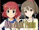 ゲームセンター安斎 「One Night Panic」中編 【モバマス】