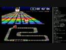【ニコニコ動画】2015年 07月24日 永井先生 スーパーマリオカートを解析してみた