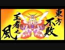 【ニコニコ動画】【ゆっくり実況】ゆっくりと巡るGジェネオーバーワールドpart56 stageD-6前編を解析してみた