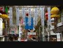 【ニコニコ動画】【七夕祭りに】安保法案批判の垂れ幕撤去【ふさわしくない】を解析してみた