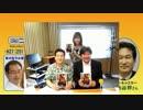 【ニコニコ動画】【辛坊治郎】ズーム そこまで言うか!H27/07/25【東芝と財界総理】を解析してみた