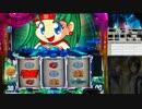 【ニコニコ動画】【パチスロ】蒼穹のファフナー【俺はここに16】を解析してみた