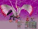 FF9-65-黒魔道士の村からイーファの樹へ。神竜戦。