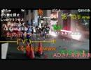 【ニコニコ動画】暗黒放送横山緑がポリ秋で27時間テレビに出た時の映像を解析してみた