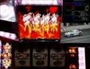 【ニコニコ動画】スロット 麻雀物語2 超麻雀ボーナス 2回目  デジャブwwwwwを解析してみた