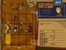 7 セブン - モールモースの騎兵隊を攻略 Part13