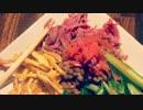 【ニコニコ動画】とっても美味しい冷やし中華を作ってみたを解析してみた