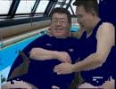 【ニコニコ動画】スク水ダディーを解析してみた