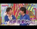 【ニコニコ動画】岡田VS大野を解析してみた