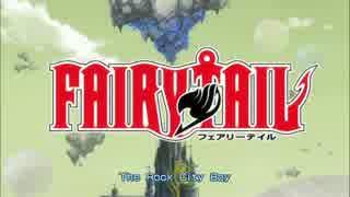 FAIRY TAIL OP8  -The Rock City Boy-