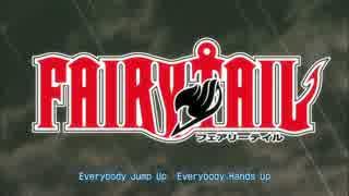 FAIRY TAIL OP10  -I Wish-
