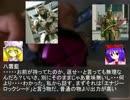 【ニコニコ動画】東方邪華道 第8話中 武神鎧武が幻想入りを解析してみた