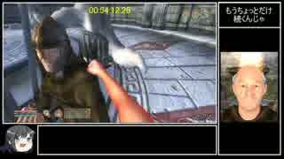 【Oblivion】 メインクエストRTA 54分12秒 Part4/4