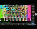 【ニコニコ動画】【黒MIDI】Red Zone 10MillionをWindows7エラーで演奏してみたを解析してみた