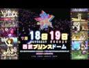 【ニコニコ動画】まめまめしきムダヅモラジオ【第70回】を解析してみた