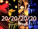 【字幕コメ解説】Five Nights at Freddy's 4 Night 8(20/20/20/20)クリア