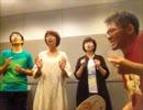 【4声アカペラ】夏色プレゼント+スタッカートデイズを歌ってみた