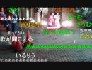 【ニコニコ動画】20150725 暗黒放送 27時間マラソンの大久保を追いかけて監視する放送 4/6を解析してみた