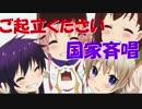 【作業用BGM】難民向け!アニメOP・ED集【難民キャンプはこちらです】 thumbnail