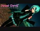 【ニコニコ動画】【MMD】18歳らぶさんでSweet Devil【らぶ式】を解析してみた