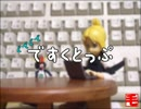 【ニコニコ動画】【コトブキヤさん】祝武装神姫再誕【ありがとう】を解析してみた