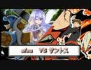 【ニコニコ動画】【ORAS実況者大会】ドラフト甲子園 第1試合 サントス視点【VSafouさん】を解析してみた